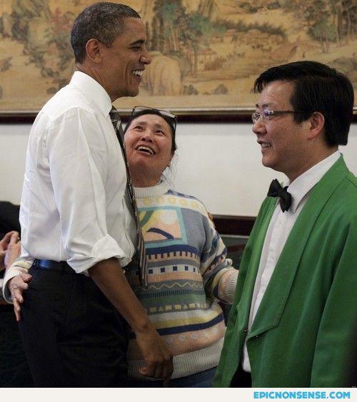 Obamass